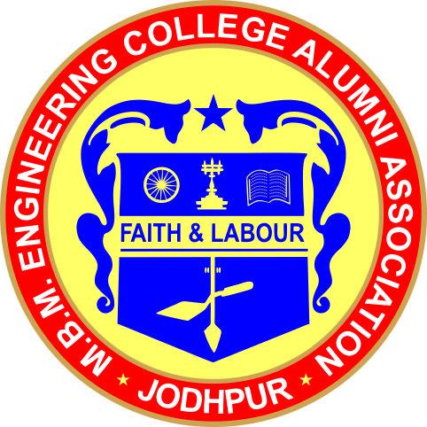 MBM Logo